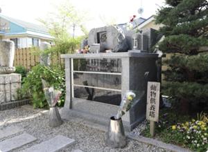 お墓・霊園